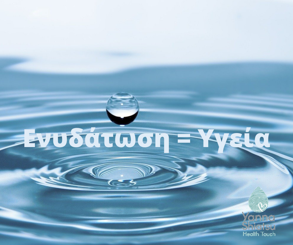 hydration water